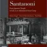 santanoni-santanoni-from-japanese-temple-to-life-at-an-adirondack-great-camp-by-robert-engel-paul-malo-howard-kirschenbaum-4